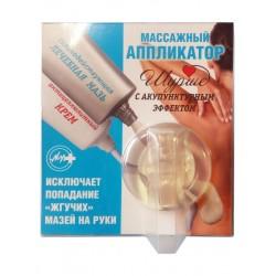 Akupunkturas masāžas aplikators